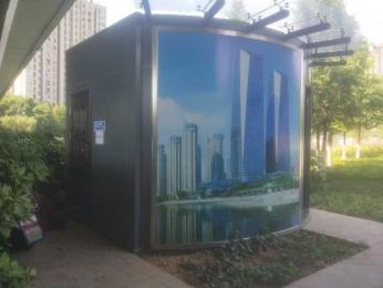 定昌盛為梅溪湖制作的節慶島半圓環保廁所