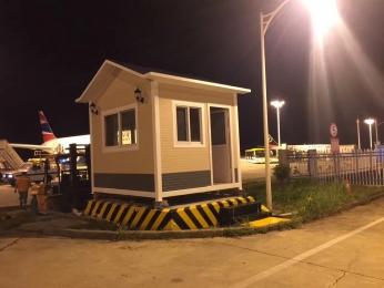 黃花機場油庫安全室