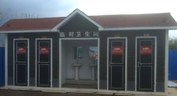江西省宜春服務區