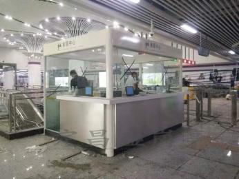长沙市地铁三号线服务亭