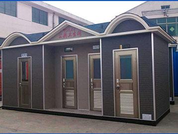 桂林移動公廁