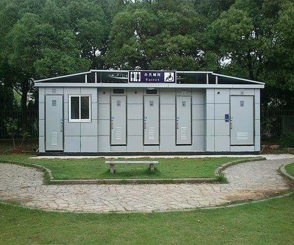 土建式可移動豪華水沖廁所