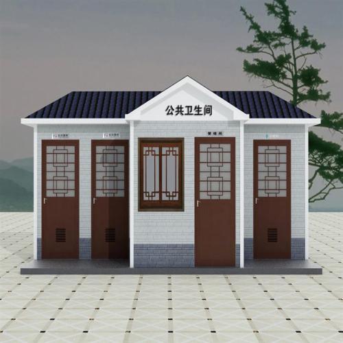 隴南微生物生態廁所