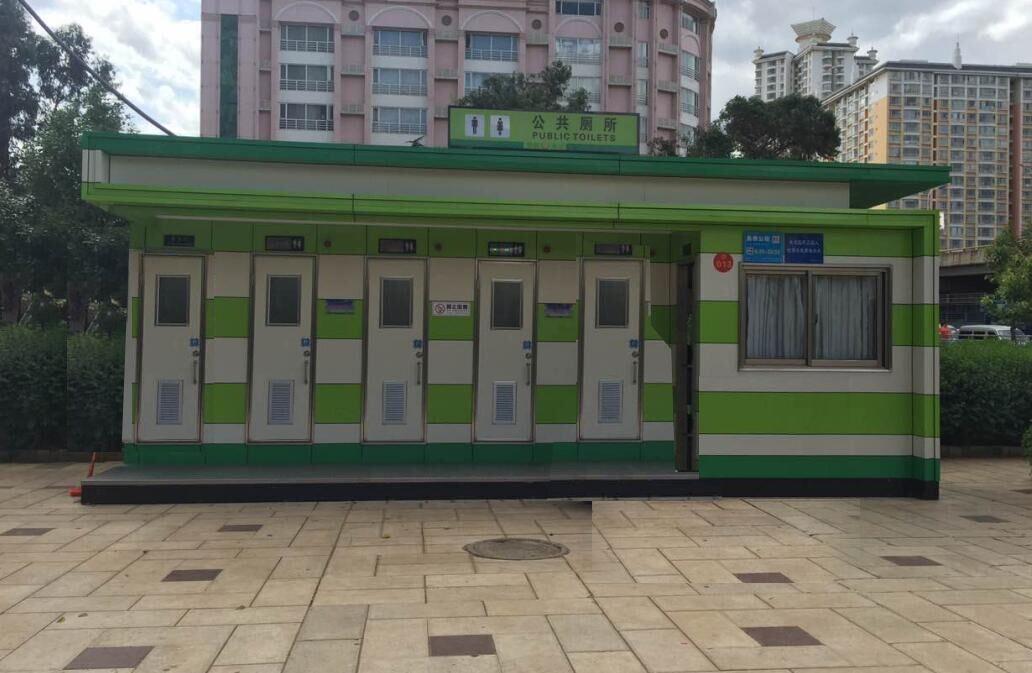 低碳零排放環保移動廁所