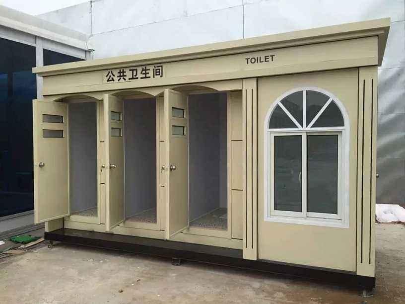 鄂爾多斯歐式環保移動公廁