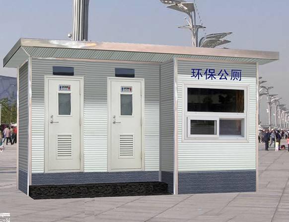 克孜勒甦柯爾克孜帶管理房的移動廁所