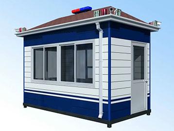 哈爾濱警用崗亭