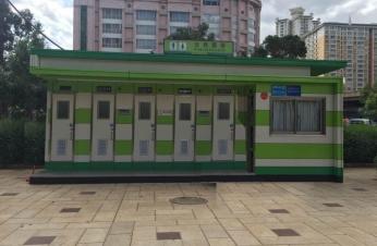 隴南低碳零排放環保移動廁所