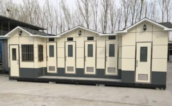 节能环保移动公厕