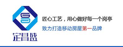 定昌盛.png
