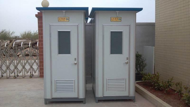 湖南移動廁所